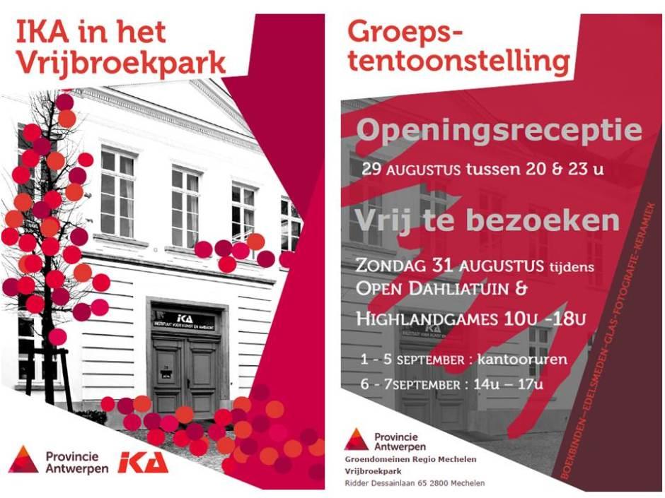 IKA in Vrijbroekpark 2014