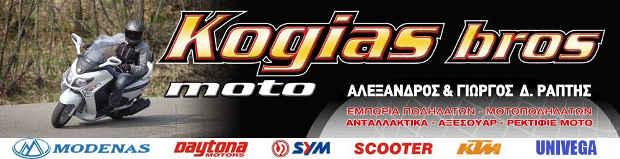 kogias_banner