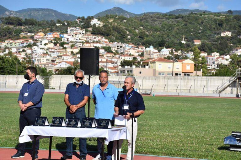 Για την 4η Αθλητική και Πολιτιστική Συνάντηση Νέων Β. Αιγαίου