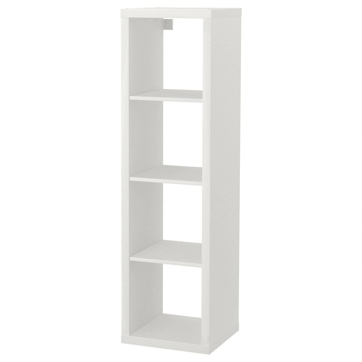 kallax etagere blanc 42x147 cm