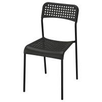 ADDE Stuhl   schwarz   IKEA Schweiz