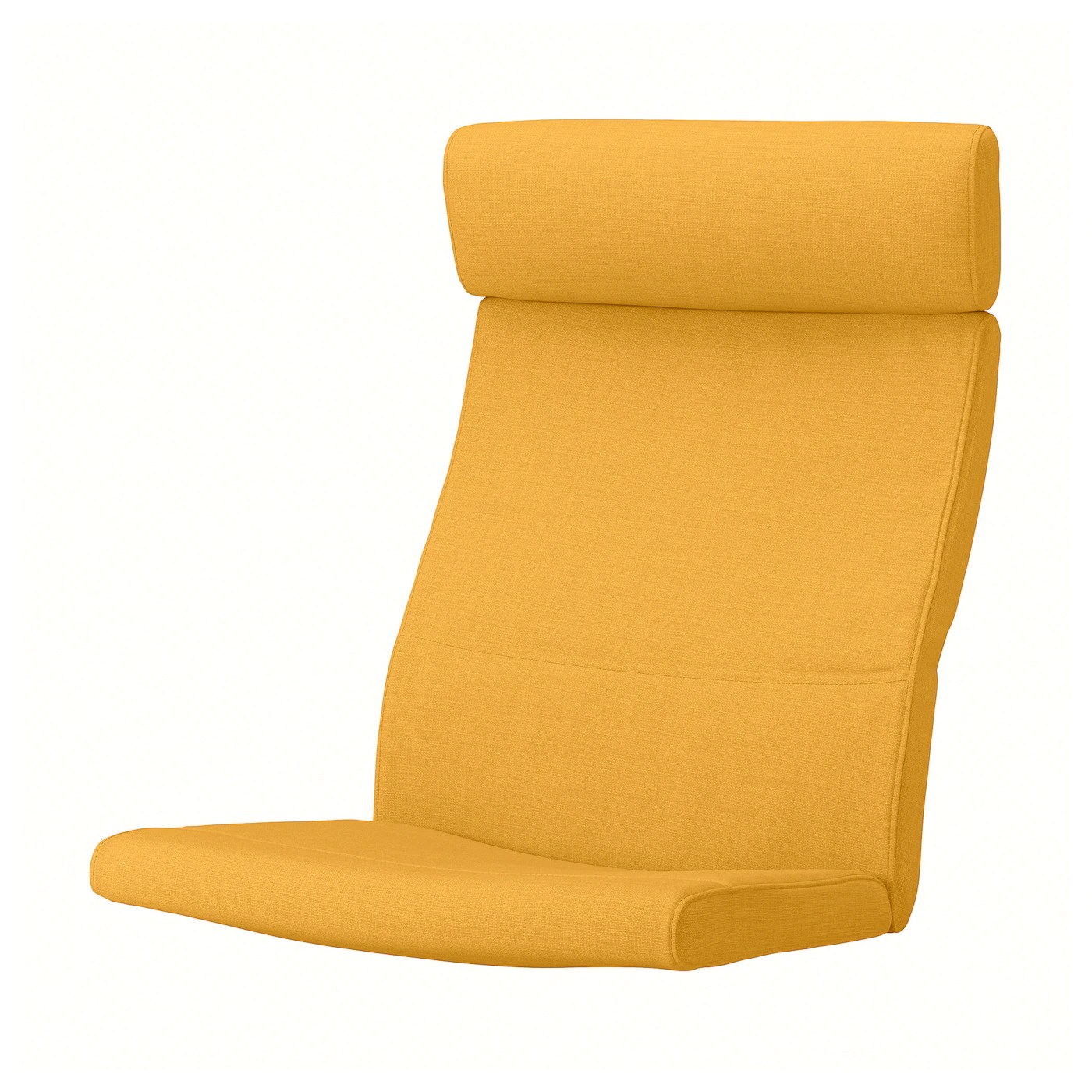 Poang Coussin Fauteuil Skiftebo Jaune Ikea