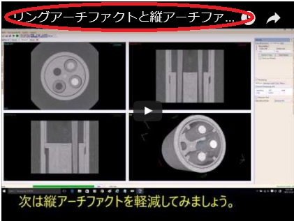 video_instruction_jap