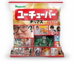 s_youtuber-chips