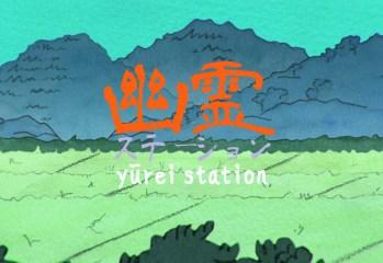 Yurei Station-Artikelbild