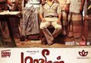 Maaveeran Kittu Tamil Movie Teaser