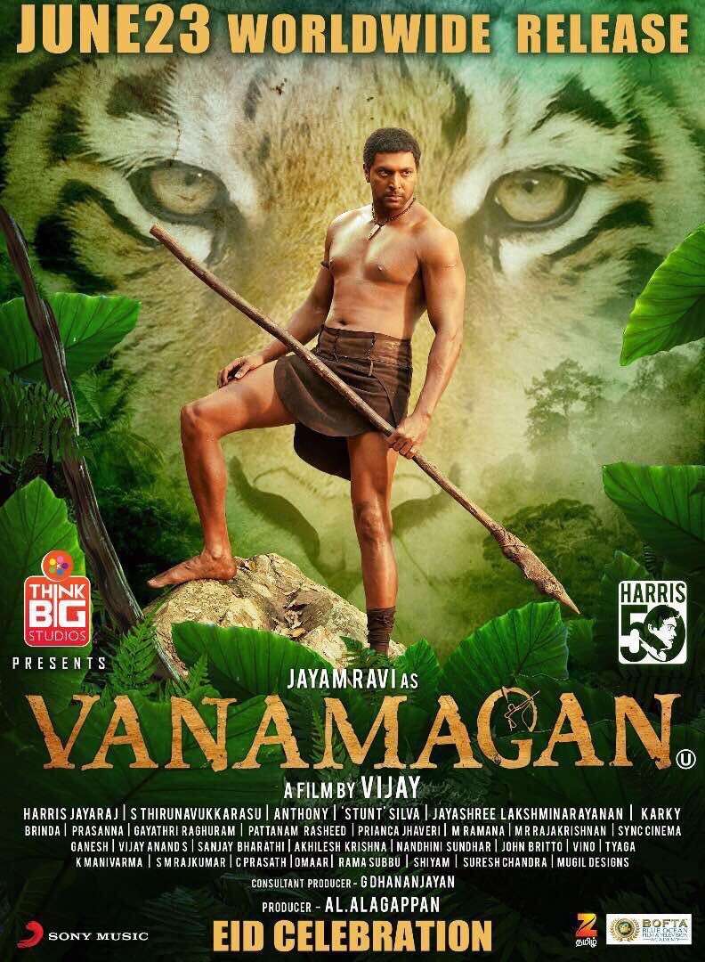 Vanamagan Tamil Movie Release Date