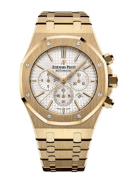 Where to buy Audemars Piguet Royal Oak in London Yellow Gold