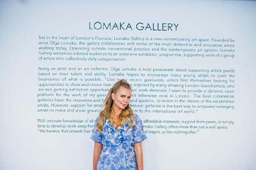 Olga Lomaka Gallery Launch Party
