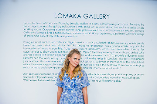 Olga Lomaka Gallery Launch Party