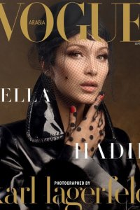 Bella Hadid Vogue Arabia Cover