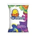 Ghadi detergent 1 kg , washing powder 1 Kg
