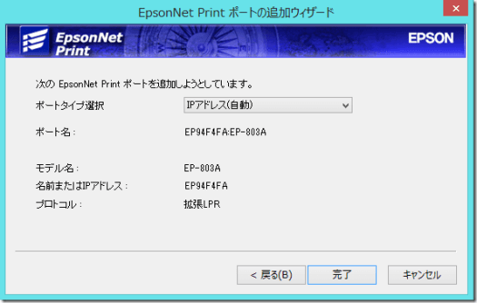 ep803aw5