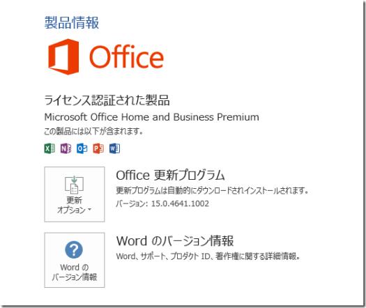 officehbp11