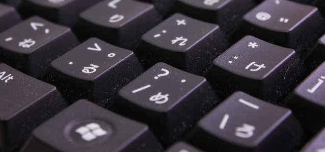 ログインするとキーボード入力ができない原因