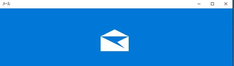 Windows10にしたらメールができない単純なトラブル原因