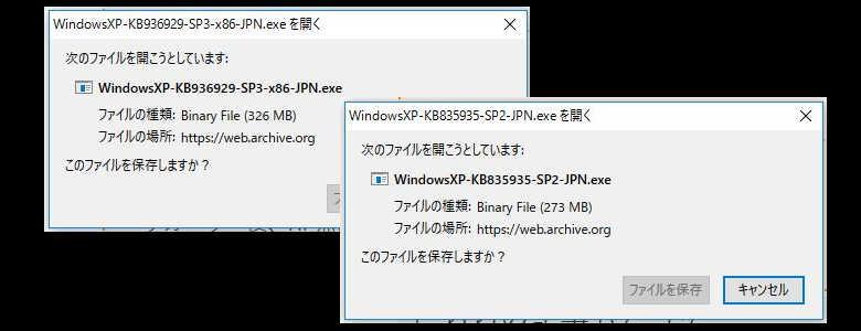 XPのService Packがダウンロードできなくなった対処方法2016年2月
