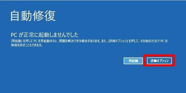 Windows 10 RS1(1607)を使い続けるよ Part1