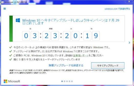 countdown10-2