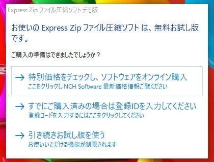express-zip2