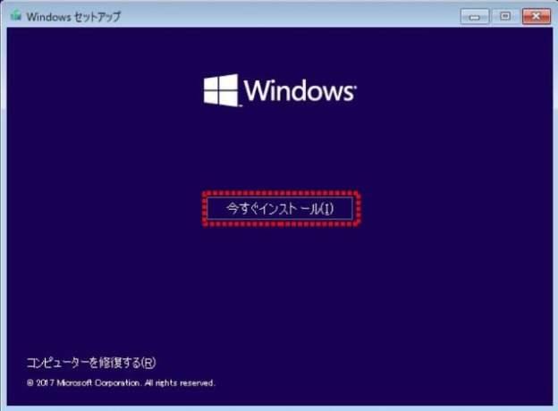 windows10s-3