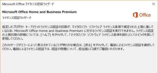 office-my-account2
