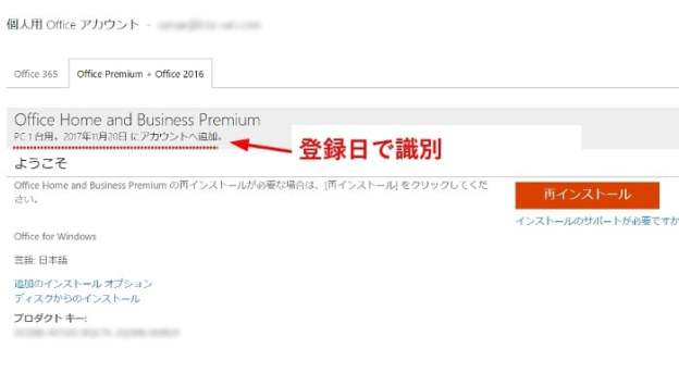 office-my-account4