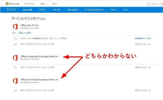 office-my-account5