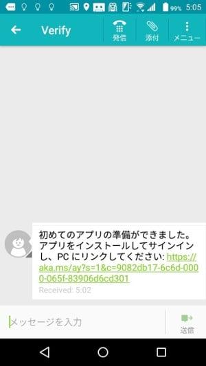 20171204_050523