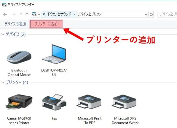 virtual-printer6