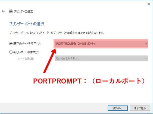 virtual-printer9