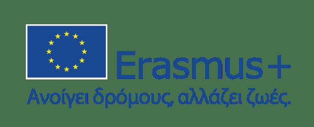 New_Erasmus_2021-2027_EU_emblem_with_tagline-pos-EL.png