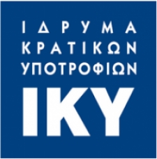 Καταγγελίες φοιτητών / υποψηφίων για αδιαφανείς διαδικασίες στο πρόγραμμα ΙΚΥ-ΕΚΟ 3 - Ανακοίνωση Προέδρου ΙΚΥ