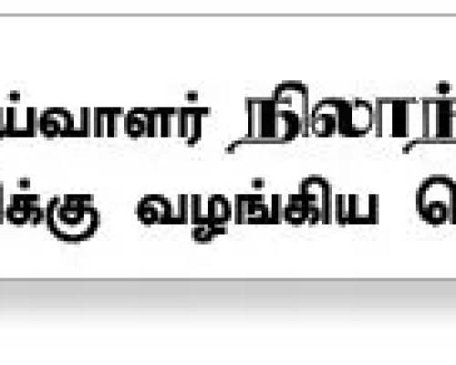 3 2 தமிழ் மக்கள் ஒற்றுமையாக இல்லை என்பதை ஒவ்வொரு ஜெனிவா கூட்டத் தொடரின் போதும் நிரூபிக்கின்றார்கள் - பகுதி 1
