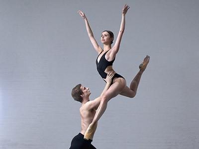 Ballet United Gala