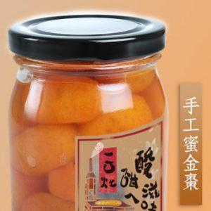 手工蜜金棗(瓶)
