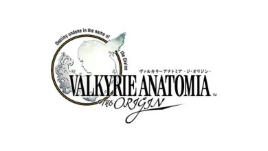 Logo Valkyrie Anatomia