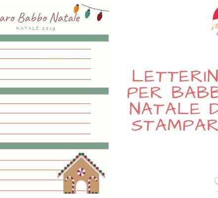 Letterina per Babbo Natale da stampare 2019