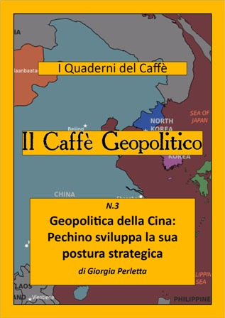 La copertina del Quaderno del Caffè N.3
