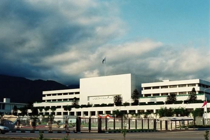 http://en.wikipedia.org/wiki/Islamabad#/media/File:Parliament_House,Islamabad_by_Usman_Ghani.jpg