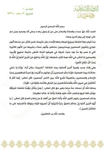 La comunicazione con cui Wilaya Khorasan misconosce l'attaco di Jalal Abad