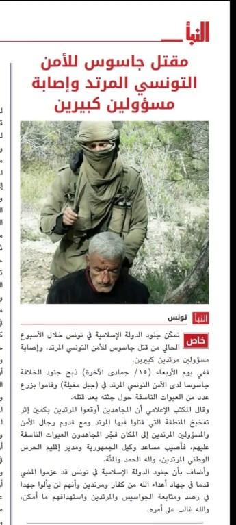 Lo Stato Islamico in Tunisia 2