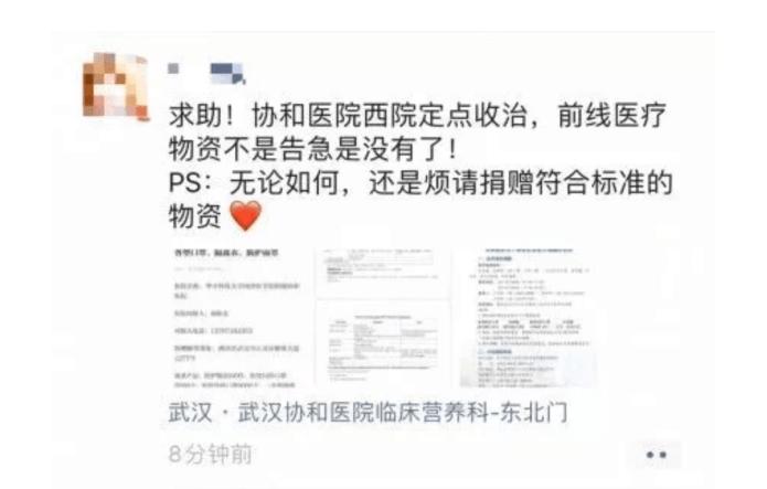 Wuhan e-pidemic: l'Internet cinese al tempo del coronavirus 2