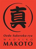 Logo_Oedo_WMakoto_cartouche-B