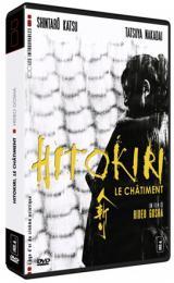 Hitokiri : le châtiment