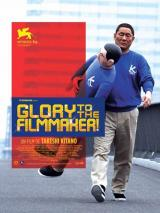 Glory to the Filmmaker ! (Kantoku Banzai)