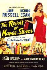 Coffret Raoul Walsh : O.H.M.S. et The revolt of Mamie Stover