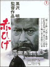 Barberousse (Akahige – Akira Kurosawa, 1965)