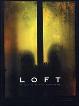 Loft (Rofuto)