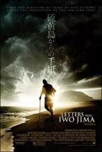 Lettres d'Iwo Jima (Letters from Iwo Jima)
